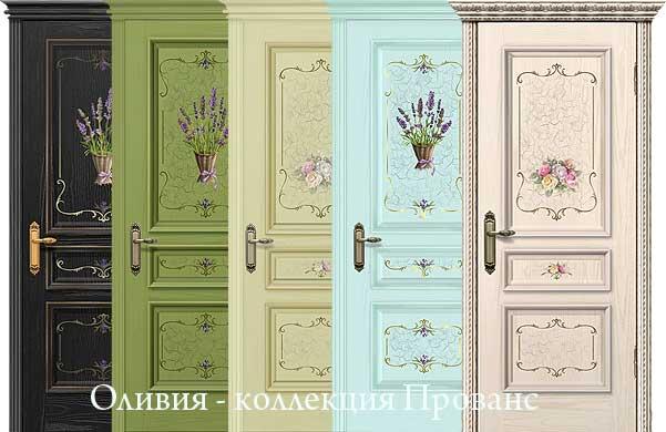 Межкомнатные двери каталог